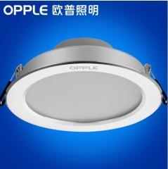 欧普照明(OPPLE) LED筒灯天花灯 铝材漆白款11瓦暖白光4000K  货号100.MZ