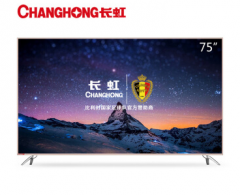 长虹(CHANGHONG)75Q5K 75英寸智能电视 分辨率3840*2160 有线及无线4K 货号100.S1628