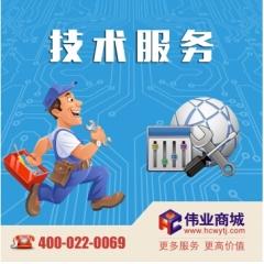 技术服务 计算机除尘服务  货号100.CK200