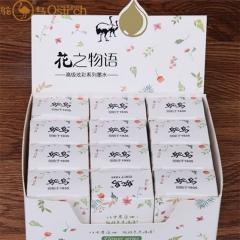 鸵鸟12色炫彩彩色墨水(套装)1瓶15ml 1盒12瓶 1箱*9盒    货号100.yt396