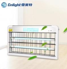 雪莱特(Cnlight)20W紫外线消毒灯悬挂式商用紫外线灯移动式幼儿园食堂杀菌灯带臭氧 定时+遥控 货号100.MZ