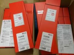 智嘉航胶片300*80耐潮湿,防静电    货号100.LS351