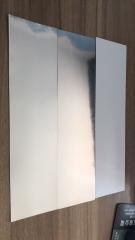 智嘉航增感屏150*80发光均匀    货号100.LS352