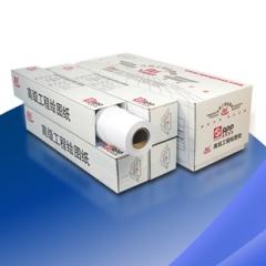 智嘉航绘图仪卷纸620mm*50m2#管芯   货号100.LS356