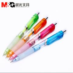 晨光MP-1190活动铅笔0.5mm       XH.217