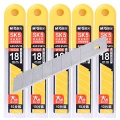 晨光ASS91413美工刀片18mm(大号)  10片/盒      XH.091