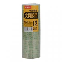 晨光AJD97320文具胶带12mm*30y(12卷)    XH.051