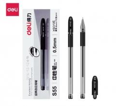 得力 S55 中性笔 0.5mm   黑色  12支/盒  货号100.XH127