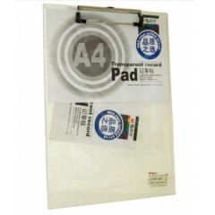 晨光ADM94512竖式透明记事板文件板夹A4       XH.245