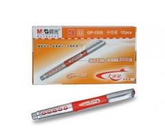 晨光 GP-1530 中性笔签字笔 0.5mm 红 12支/盒货号100.XH133