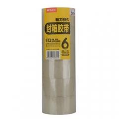 晨光AJD97327封箱胶带48mm*40y(6卷)    XH.055