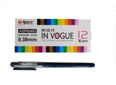 晨光 AGP62403 中性笔 0.38mm  12支/盒 货号100.XH153 草绿色
