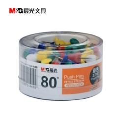 晨光ABS92606彩色工字钉(80枚/盒)     XH.074