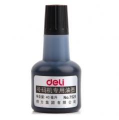 得力(deli) 7521 号码机 专用油墨  黑色     XH.135