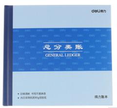 得力(deli)3451  总分类账-100页-24K(本)       XH.006