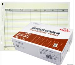 西玛KZJ101总分类账簿 明细账本 多栏明细账  1000份/箱  A4 货号100.XH325