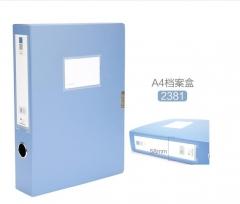 爱好 2381 档案盒A4   55mm  蓝 货号100.XH179