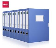 得力 33126 档案盒  蓝色   10只/箱   A4-55mm 货号100.XH195