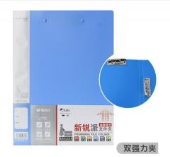 晨光 ADM95088 双强力夹  蓝色 20个/箱 货号100.XH507