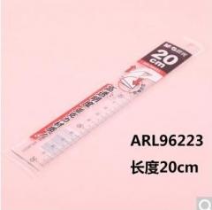 晨光 ARL96223 亚克力直尺 20cm      XH.087