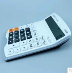 晨光 ADG-98707 财神语音型(中)银色桌面型计算器     XH.033