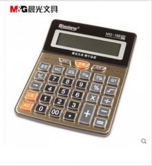 晨光 ADG-98137 语音型12位桌面型计算器      XH.034