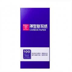 晨光 FX48001 双面薄型复写纸100张蓝色送10张红色 货号100.XH553