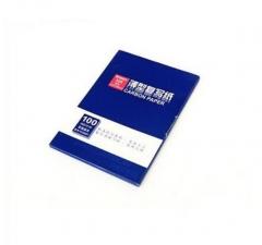 晨光 FX32001 双面薄型复写纸100张蓝色送10张红色 货号100.XH554
