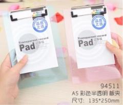 晨光 ADM94511 竖式PVC材质透明记事板夹      XH.252
