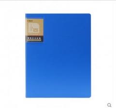 晨光 ADM95108 PP发泡单强夹+斜内袋文件夹板夹      XH.253