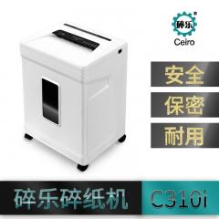 碎乐(Ceiro) C310i 2×9 mm商务静音碎纸机 货号100.hc336