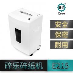 碎乐(Ceiro) E215 4×30 mm商务静音碎纸机 货号100.hc339