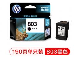 HP墨盒推荐 惠普(HP)F6V21AA 803 黑色墨盒 (适用Deskjet1112 2132 1111 2131)货号100.SQ543