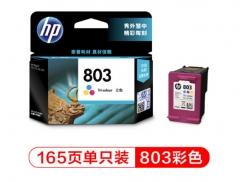 HP墨盒推荐 惠普(HP)F6V20AA 803 彩色墨盒 (适用Deskjet1112 2132 1111 2131) 货号100.SQ544