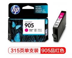 HP墨盒推荐 惠普(HP)T6L93AA 905墨盒 (适用于HP OJ6960,6970) 货号100.SQ546 品红色