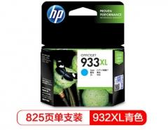 惠普(HP) CN055AA 933XL 超大号 Officejet 墨盒  品红色  HC.099