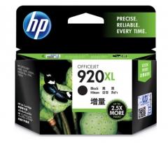 惠普(HP)CD975AA 920XL号超高容墨盒(适用Officejet Pro 6000 6500 7000) 黑色  HC.294