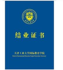 结业证书(可定制类)含内芯 500个/组 货号100.JM64