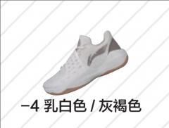 李宁 篮球鞋男鞋2018夏季新款音速6CBA篮球比赛战靴低帮运动鞋ABAN053-4 乳白色/灰褐色 货号100.SQ389 45