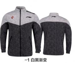 李宁 男子卫衣CBA篮球系列开衫运动服冬季AWDM923-1 白黑渐变   3XL     TY.970