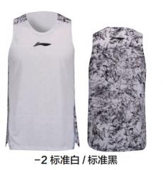 李宁 男子运动比赛背心AAYN009-2 标准白/标准黑    M     TY.679