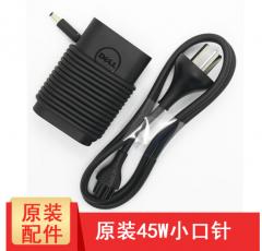 戴尔(DELL) 原装XPS13 9350 9360 9343 45W电源适配器充电器线 XPS 13 9360/9350/9343 货号100.YH