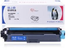 格之格 硒鼓粉盒NT-PB285C青色适用机型:兄弟Brother DCP 9020/HL-3140/3150cdw/3170cdw Brother MFC-9130cw/9140cdn/9330cdn/9340cdw   HC.418