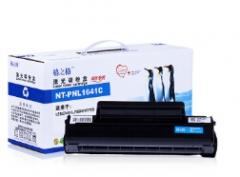 格之格 NT-PNL1641C黑色硒鼓适用联想LD1641 ,Lenovo LJ1680/M7105 黑色 货号100.SQ656