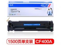 格之格 201A硒鼓NT-PNH201BK适用惠普M252 M252N M252DN M252DW M274n M277DW M277n打印机粉盒CF400A黑色硒鼓 货号100.SQ657