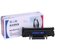 格之格 NT-PS111C黑色 适用三星SL-M2070 2021 2071W 货号100.SQ658
