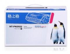 格之格 NT-P2922 黑色墨粉盒LT2922 适用于联想Lenovo M7250/M7260/M7215/M7205  货号100.SQ661