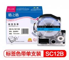 格之格 适用锦宫标签色带SR3900C 530C 550C 230CH爱普生LW400 12mm蓝底黑字ND-KJ SC12B 货号100.SQ668