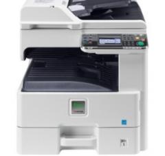 京瓷 A3彩色数码复合机 FS-C8520MFP(复印/打印/扫描 20页/分钟)货号100.HW502