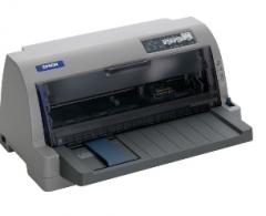 爱普生 LQ-630KII 针式打印机货号100.HW503